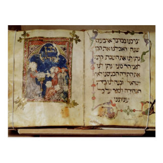 Page from a Haggadah Postcard