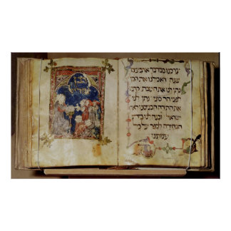 Page from a Haggadah Poster