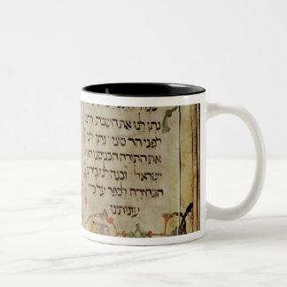 Page from a Haggadah Two-Tone Coffee Mug