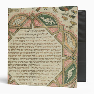 Page from a Hebrew Bible depicting 3 Ring Binder