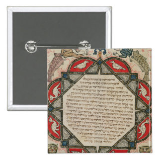 Page from a Hebrew Bible depicting fish Button