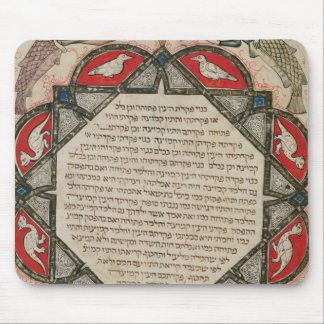 Page from a Hebrew Bible depicting fish Mouse Pad