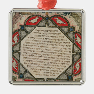 Page from a Hebrew Bible depicting fish Ornaments