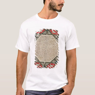 Page from a Hebrew Bible depicting fish T-Shirt
