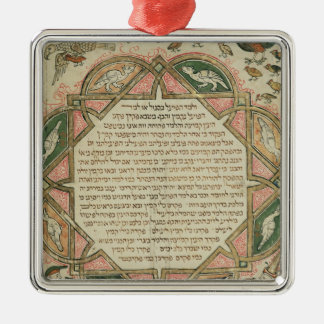 Page from a Hebrew Bible depicting Ornament