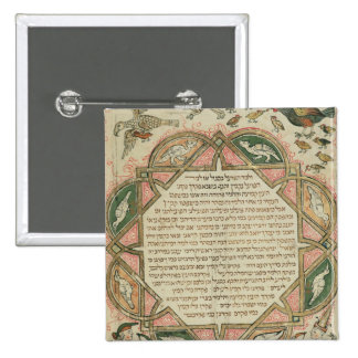 Page from a Hebrew Bible depicting Pinback Button