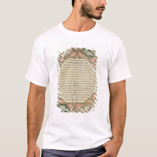 Page from a Hebrew Bible depicting T-Shirt