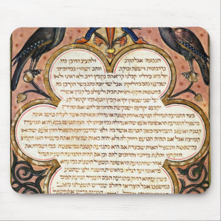 Page from a Hebrew Bible with birds, 1299 Mouse Pad