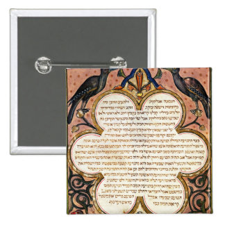 Page from a Hebrew Bible with birds, 1299 Pinback Button