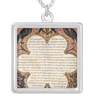 Page from a Hebrew Bible with birds, 1299 Square Pendant Necklace