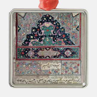 Page from the Canon of Medicine by Avicenna  1632 Metal Ornament