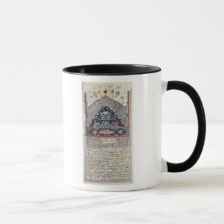 Page from the Canon of Medicine by Avicenna  1632 Mug