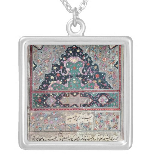 Page from the Canon of Medicine by Avicenna  1632 Square Pendant Necklace