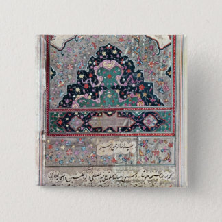 Page from the Canon of Medicine by Avicenna  1632 Pinback Button