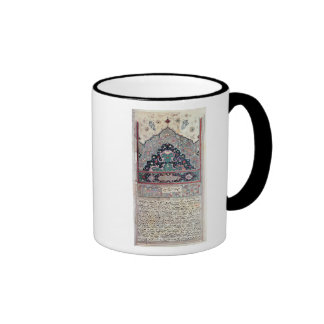 Page from the Canon of Medicine by Avicenna  1632 Ringer Mug