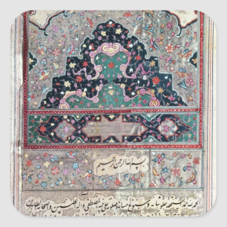 Page from the Canon of Medicine by Avicenna  1632 Square Sticker