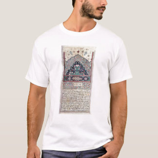 Page from the Canon of Medicine by Avicenna  1632 T-Shirt