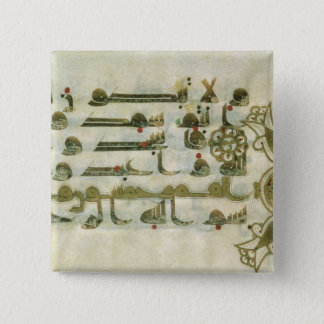 Page from the Koran, from Tunisia Button