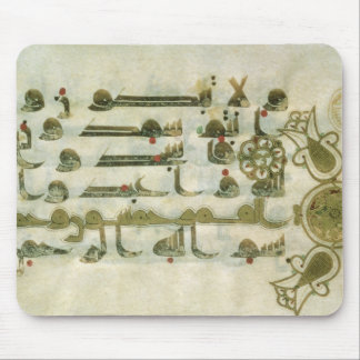 Page from the Koran, from Tunisia Mouse Pad