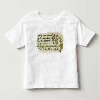Page from the Koran, from Tunisia Shirt