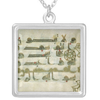 Page from the Koran, from Tunisia Silver Plated Necklace