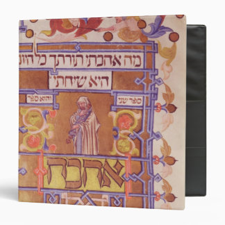 Page from the Mishneh Torah, systematic code Vinyl Binder