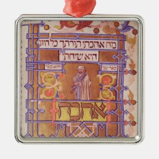 Page from the Mishneh Torah, systematic code Metal Ornament