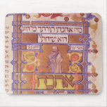 Page from the Mishneh Torah, systematic code Mouse Pad
