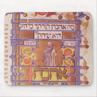 Page from the Mishneh Torah, systematic code Mousepads