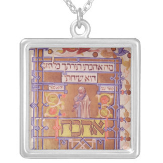 Page from the Mishneh Torah, systematic code Custom Jewelry