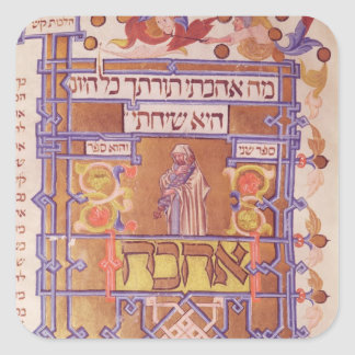 Page from the Mishneh Torah, systematic code Square Stickers