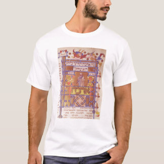 Page from the Mishneh Torah, systematic code T-Shirt