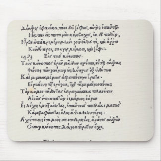 Page of Greek Epigrams by Angelo Poliziano, 1498 Mouse Pad
