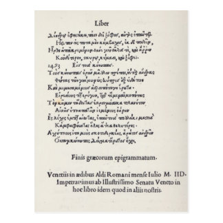 Page of Greek Epigrams by Angelo Poliziano, 1498 Postcard