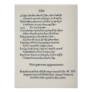 Page of Greek Epigrams by Angelo Poliziano, 1498 Poster