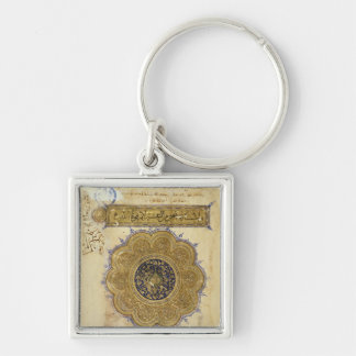 Page 'The Epistles and Acts Apostles' Keychain