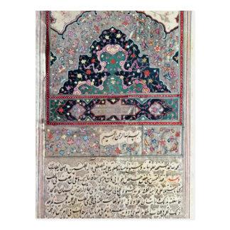 Página de Canon de la medicina por Avicenna 1632 Tarjetas Postales