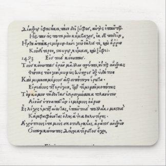 Página de las epigramas griegas de Ángel Poliziano Alfombrillas De Ratón
