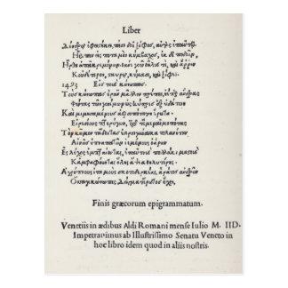 Página de las epigramas griegas de Ángel Postal