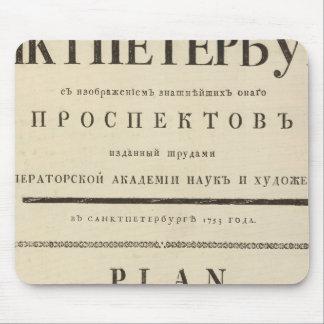Página de título de St Petersburg, Rusia Alfombrilla De Ratón
