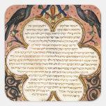 Página de una biblia hebrea con los pájaros, 1299 pegatina cuadrada