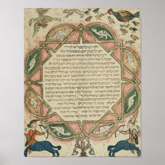 Página de una biblia hebrea que representa impresiones