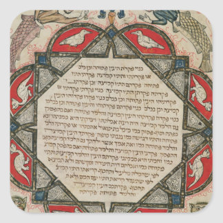 Página de una biblia hebrea que representa pegatina cuadrada