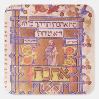 Página del Mishneh Torah, código sistemático Pegatina Cuadrada