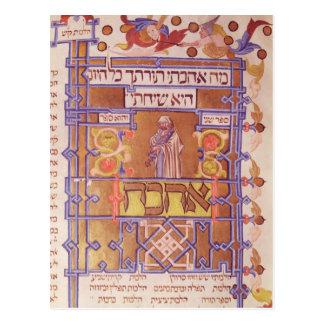 Página del Mishneh Torah, código sistemático Tarjetas Postales