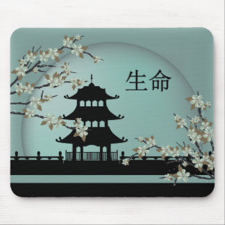 """Pagoda at night """"Life"""" Mousepad"""