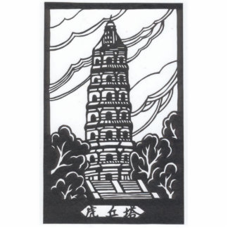 Pagoda china escultura fotográfica