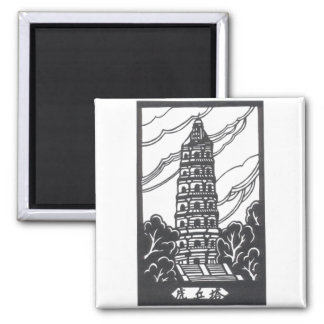 Pagoda china imán cuadrado