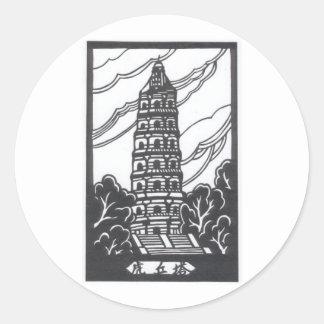 Pagoda china pegatina redonda