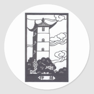 Pagoda china pegatinas redondas